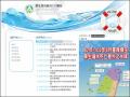 學生游泳能力網站